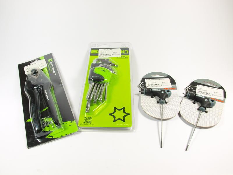 Werkzeuge für die Fahrradwerkstatt günstig kaufen im Online Shop speedwareshop.de
